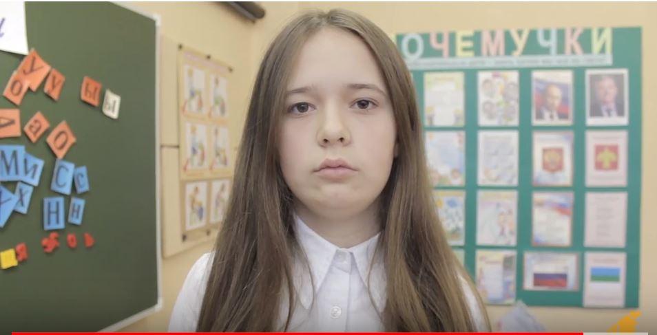 Виктория З., Республика Коми