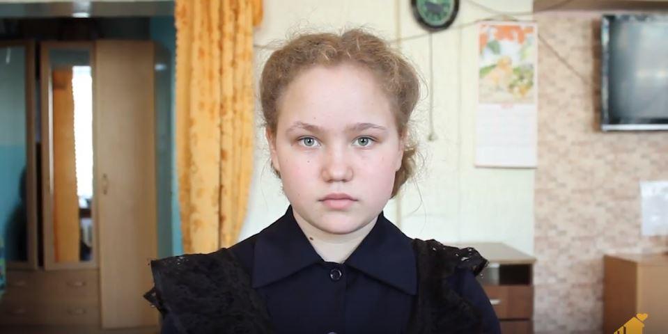 Анастасия И., Забайкальский край