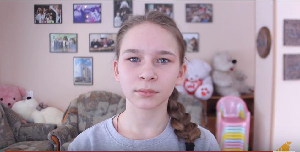 Виктория Р., Белгородская область