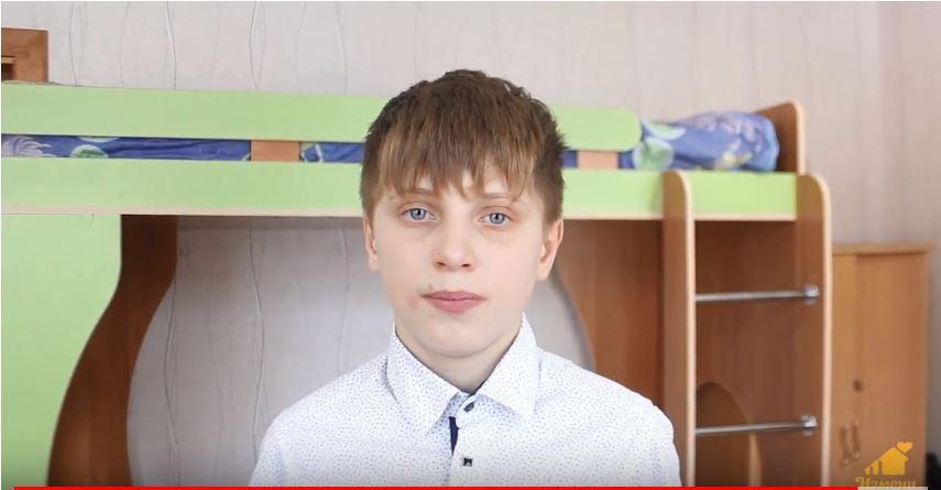 Вадим С., Белгородская область