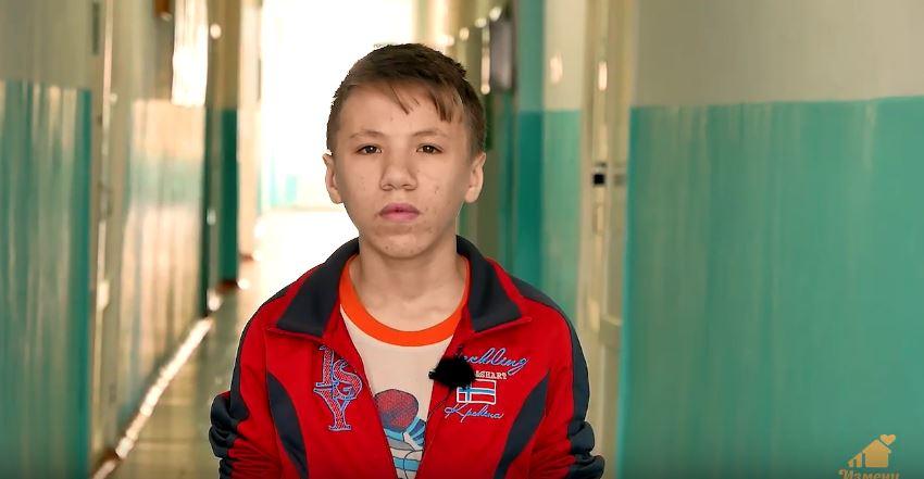 Рамзиль А., Республика Башкортостан
