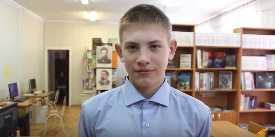 Андрей Р., Красноярский край