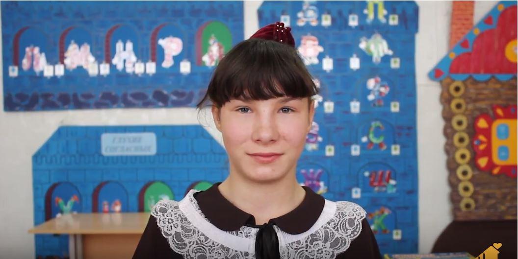Дарья Е., Забайкальский край
