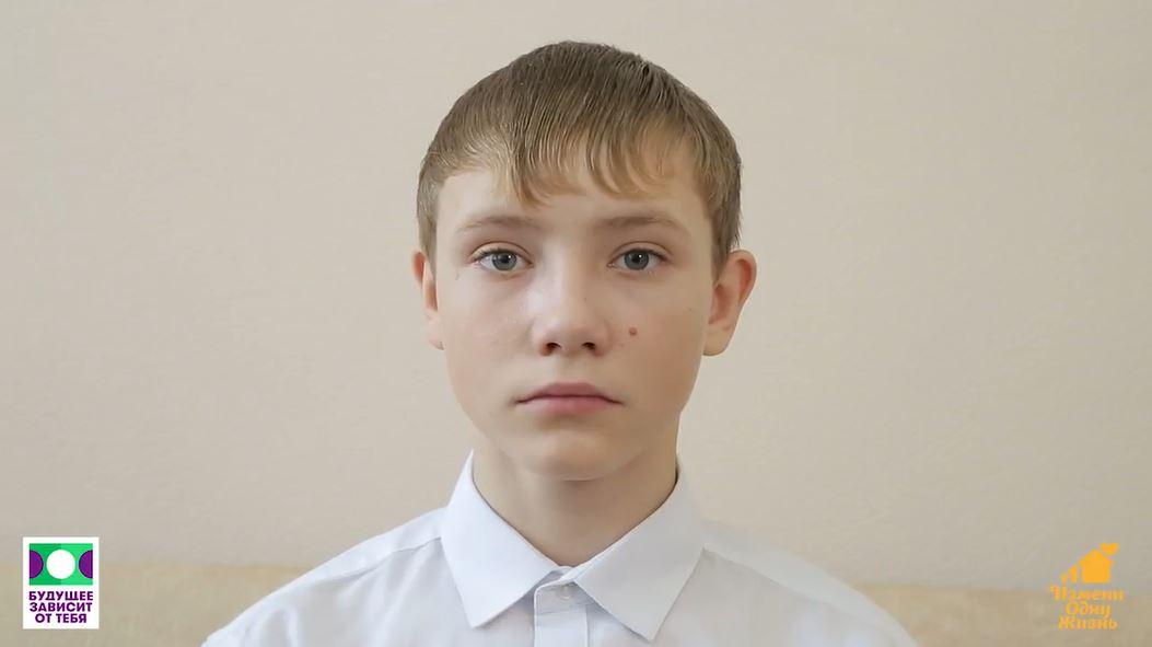 Иван П., Курганская область