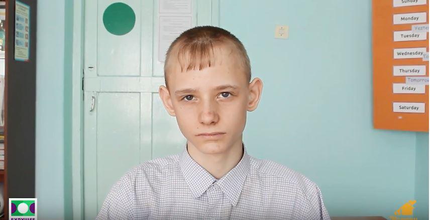 Максим М., Забайкальский край