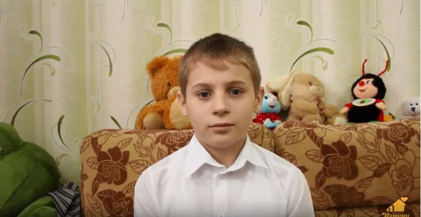 Максим Б., Приморский край