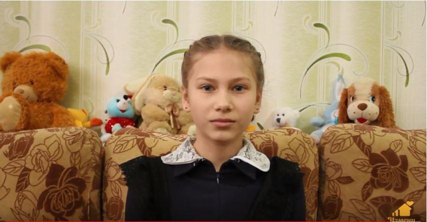 Валентина Л., Приморский край