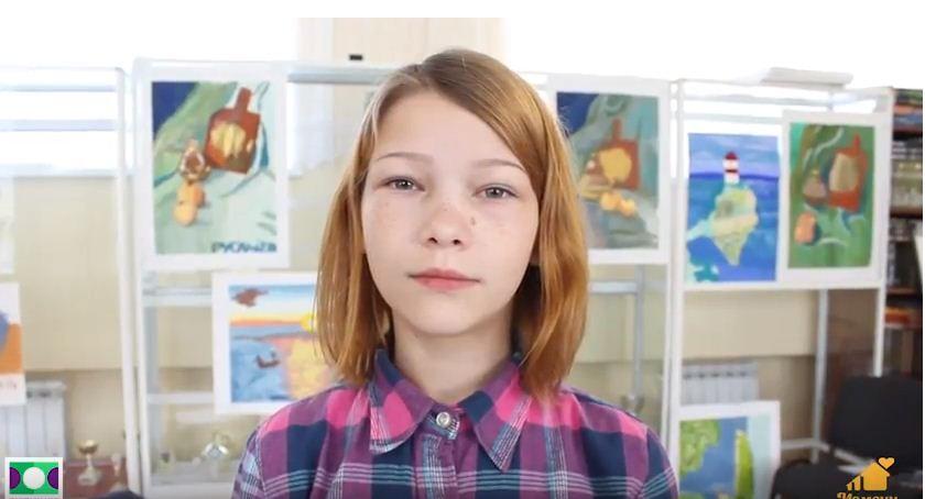 Ольга Щ., Приморский край