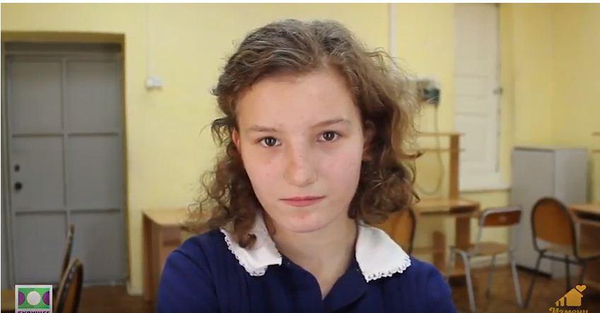 Ольга Р., Приморский край