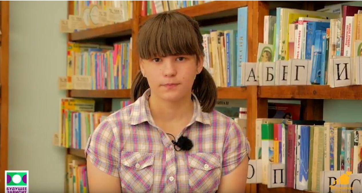 Алина К., Кировская область