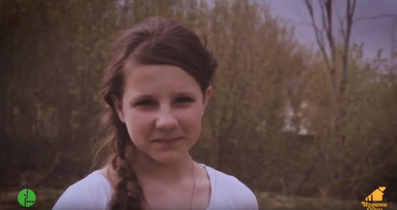 Кристина Б., Владимирская область