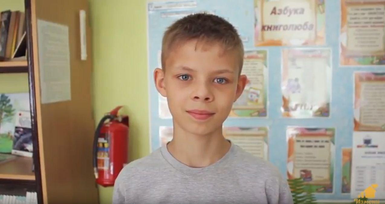 Владислав К., Еврейская автономная область