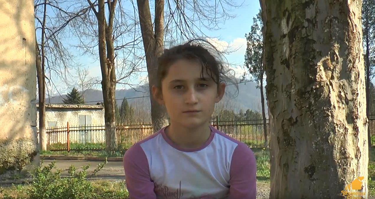 Алана К., Республика Северная Осетия - Алания
