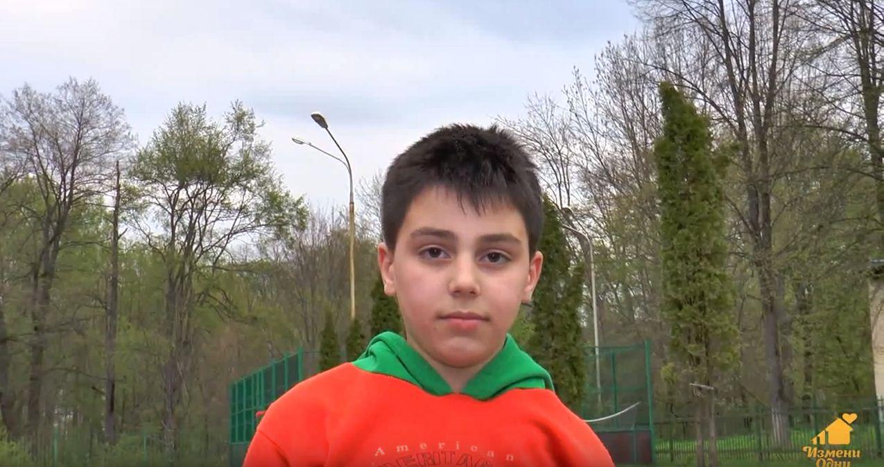 Сослан Д., Республика Северная Осетия - Алания