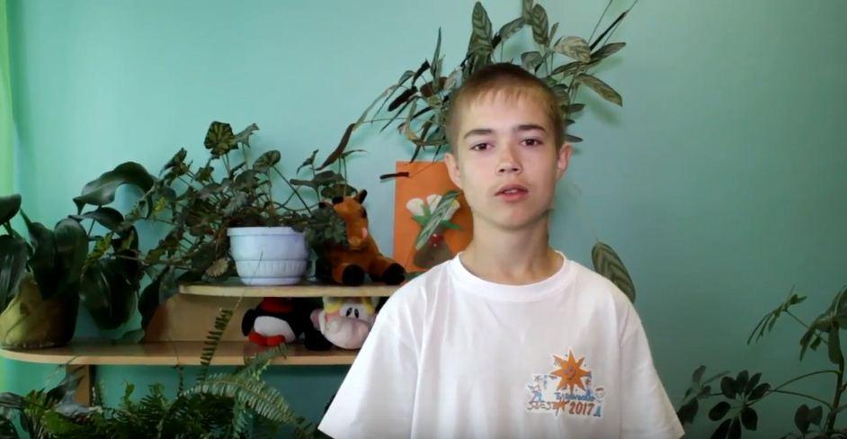 Данил У., Иркутская область