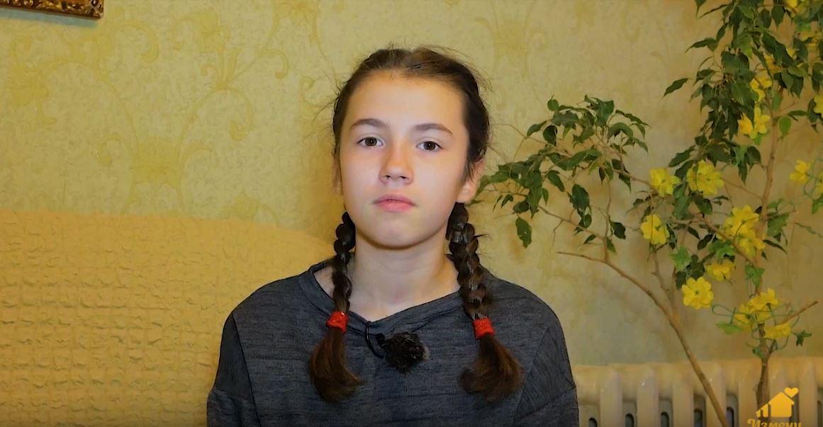 Анжела Н., Ульяновская область