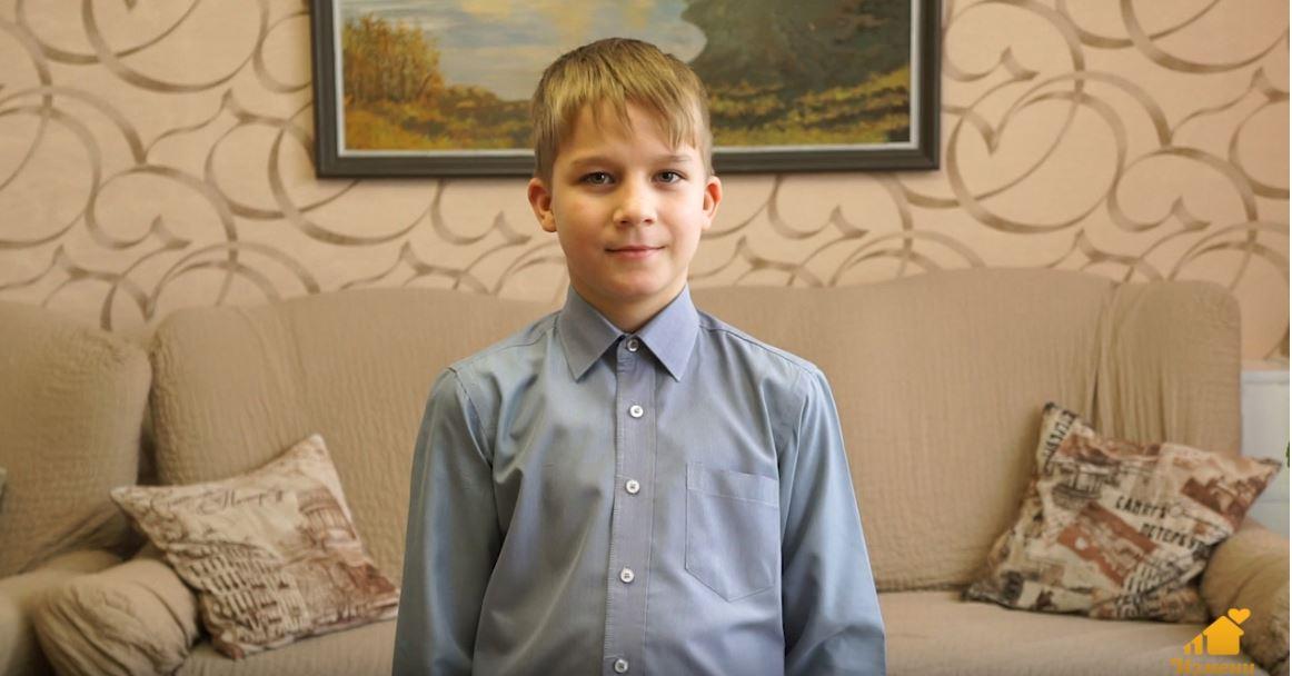 Никита М., Ульяновская область