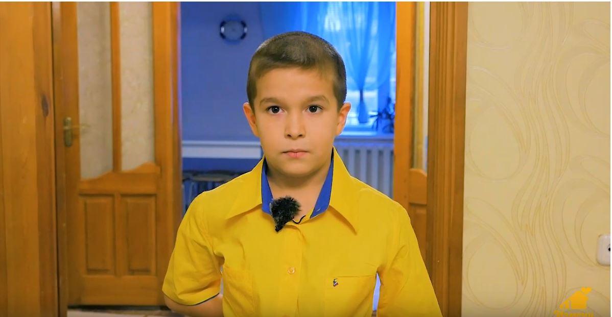Ислям Р., Ульяновская область
