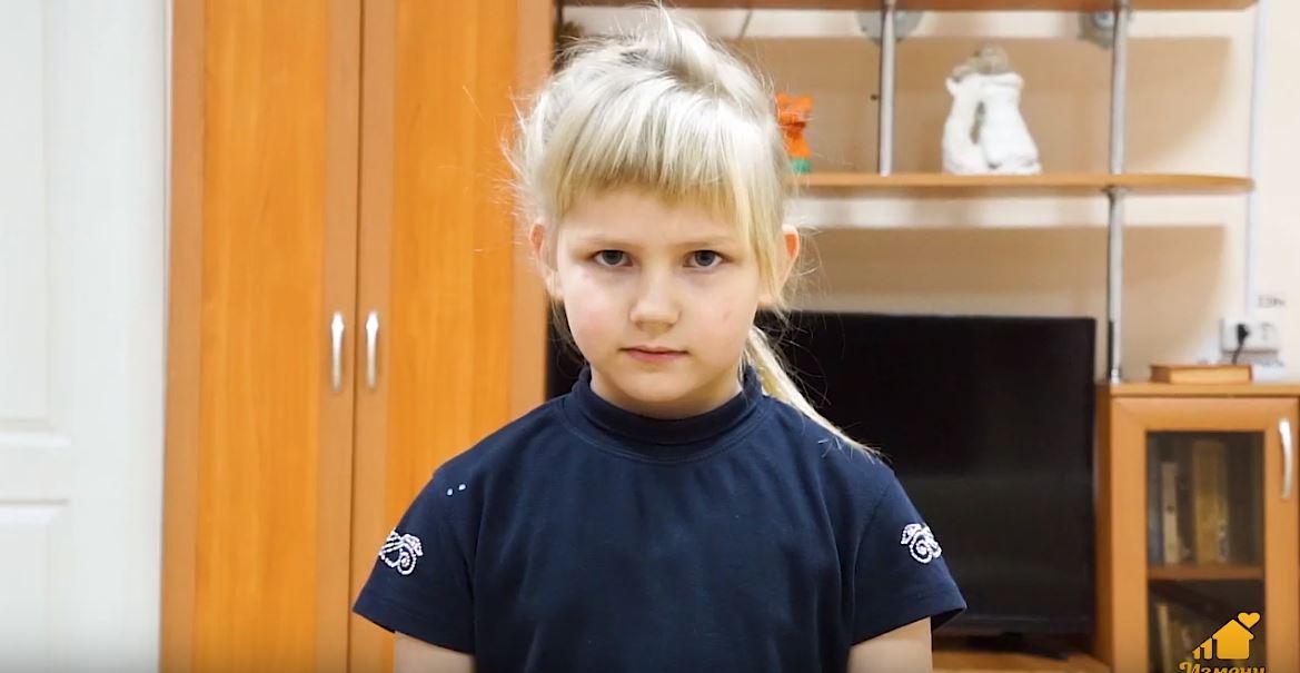 Карина Н., Ульяновская область