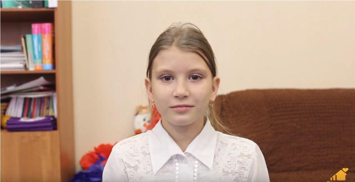 Светлана Ш., Кемеровская область