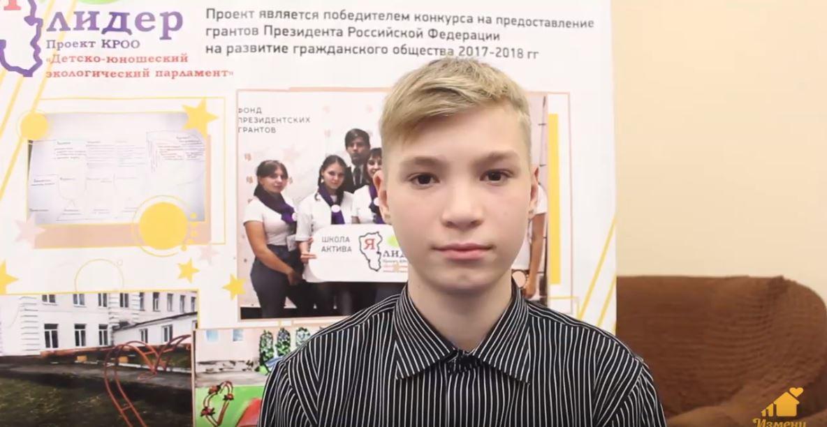 Степан А., Кемеровская область