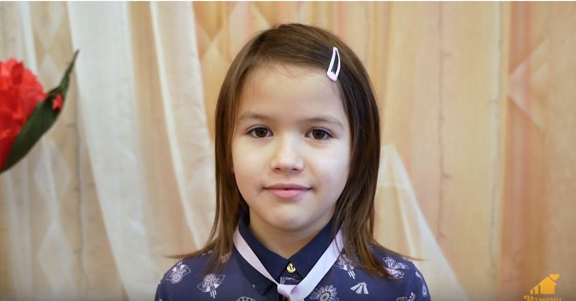 Диана Д., Нижегородская область
