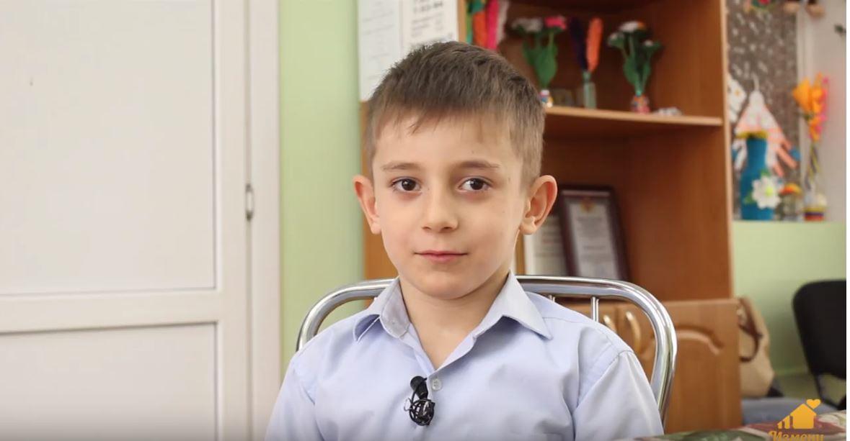 Рамиль А., Карачаево-Черкесская Республика
