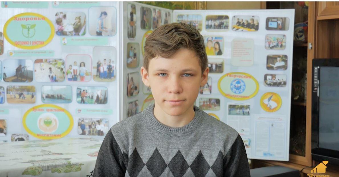 Андрей Л., Оренбургская область