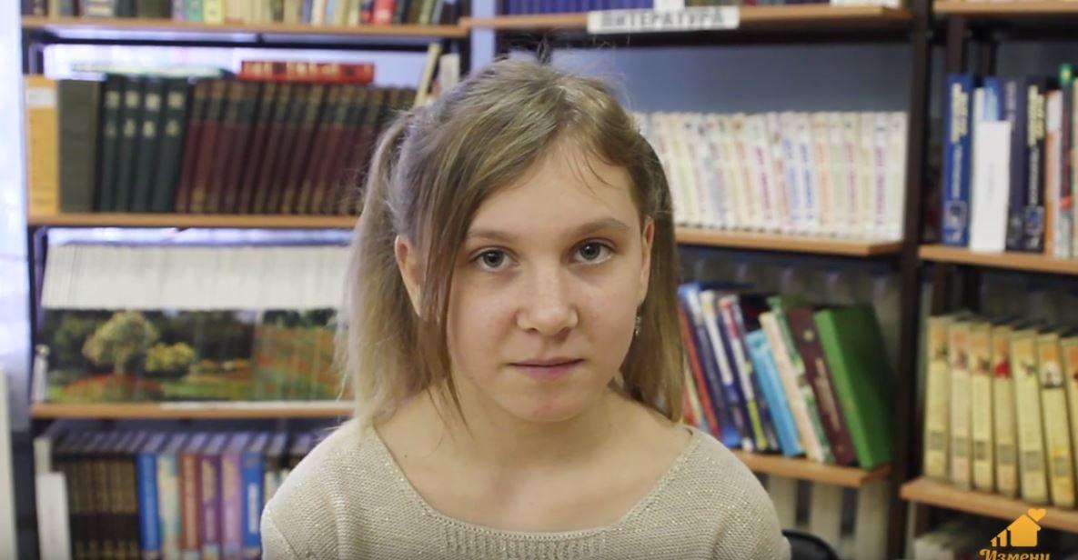 Елена Е., Тверская область