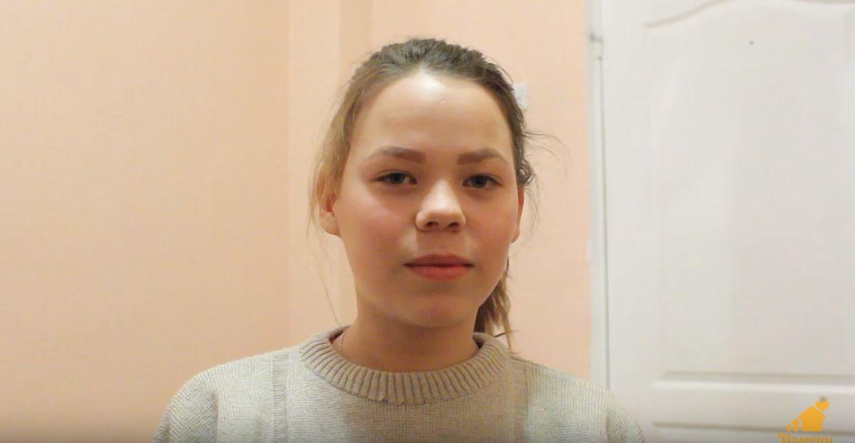 Алина Н., Тверская область