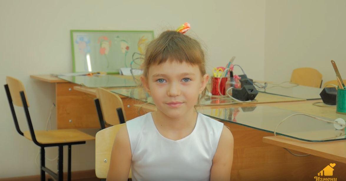 Полина А., Оренбургская область