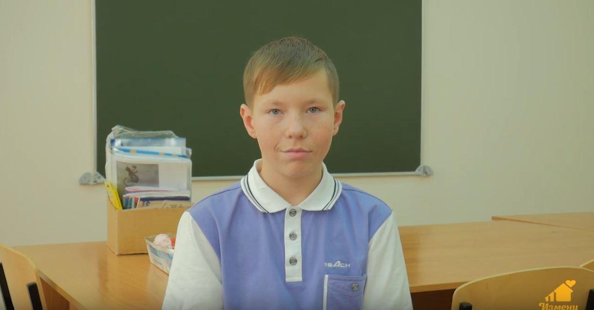 Алексей А., Оренбургская область