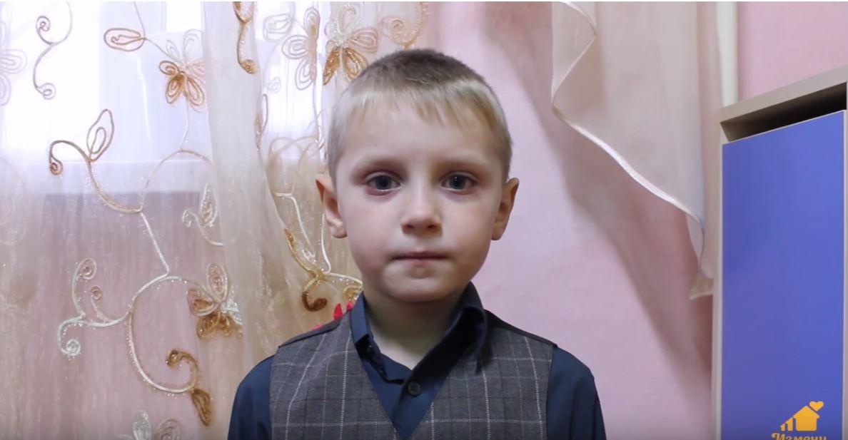 Артем Е., Красноярский край