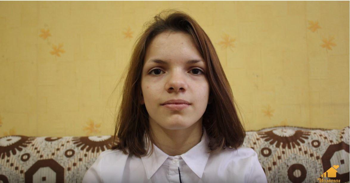 Мария С., Московская область