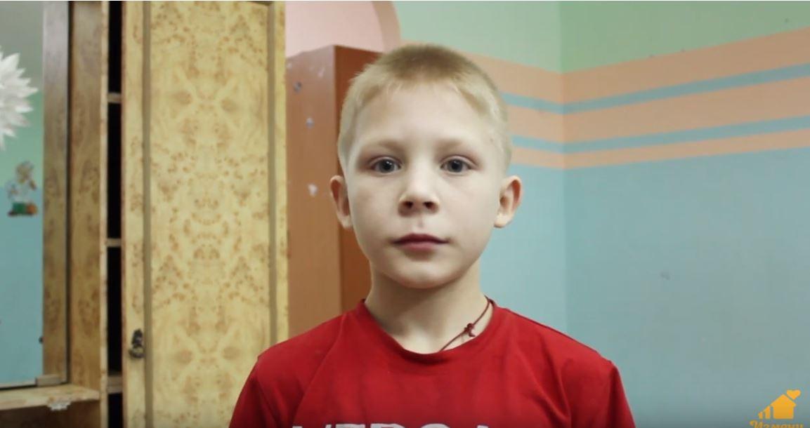 Никита Х., Красноярский край