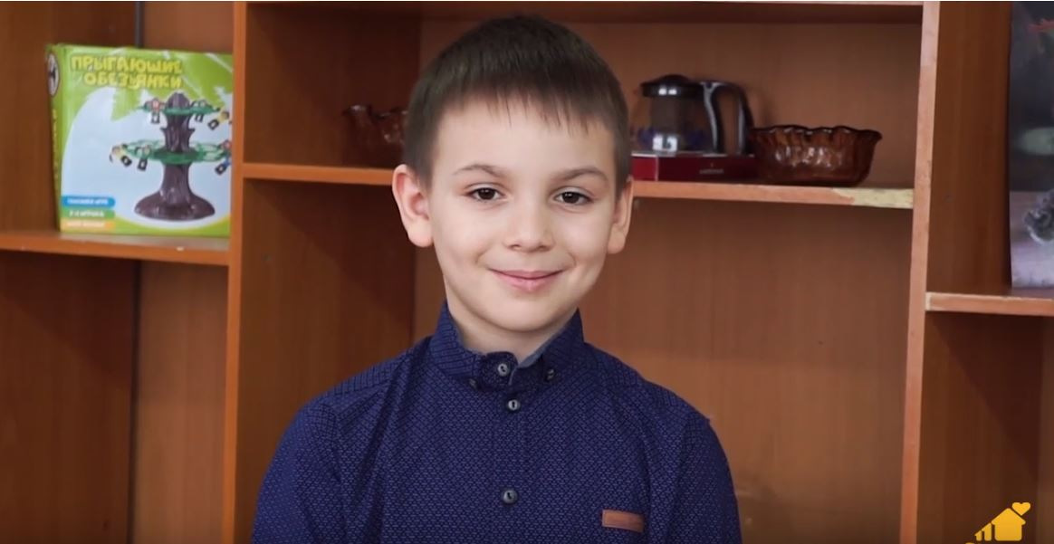 Иван Ф., Оренбургская область