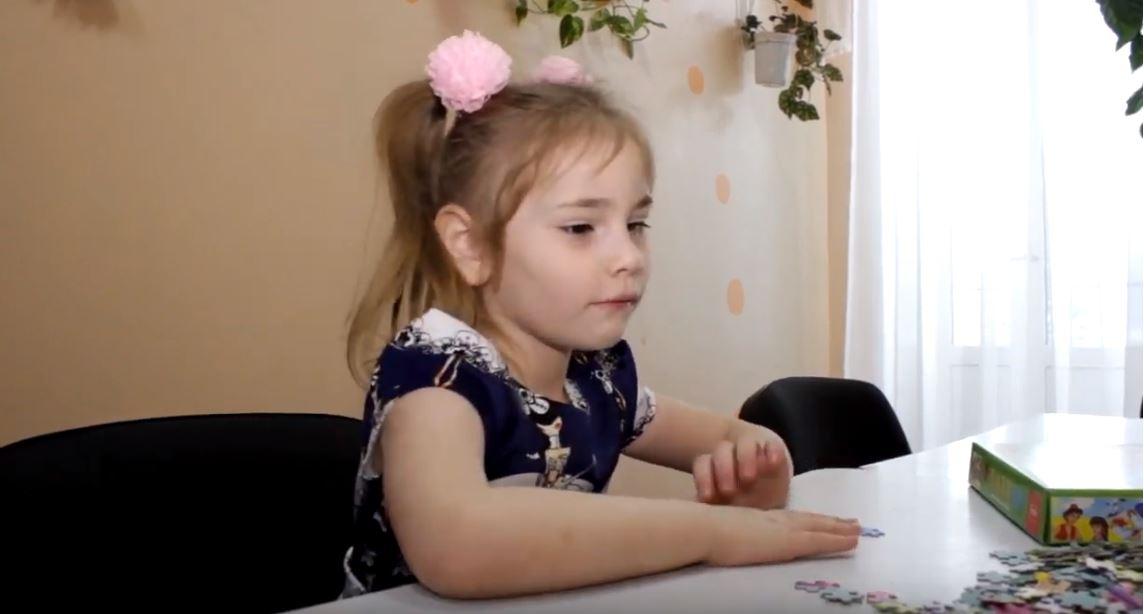 Екатерина Л., Иркутская область