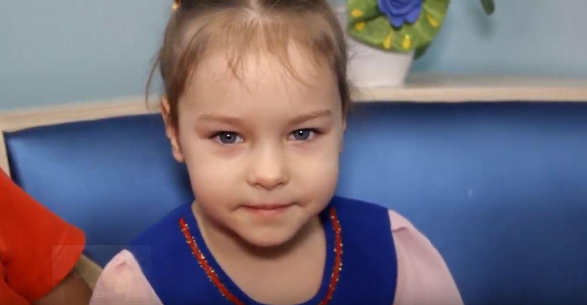 Василина Ч., Иркутская область