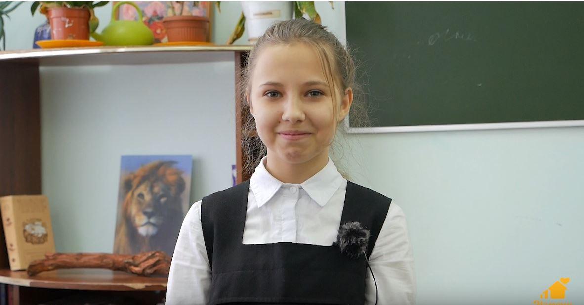 Татьяна Р., Оренбургская область