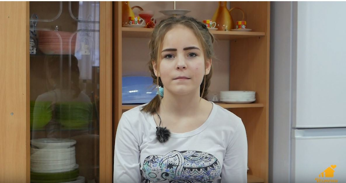 Ирина К., Оренбургская область