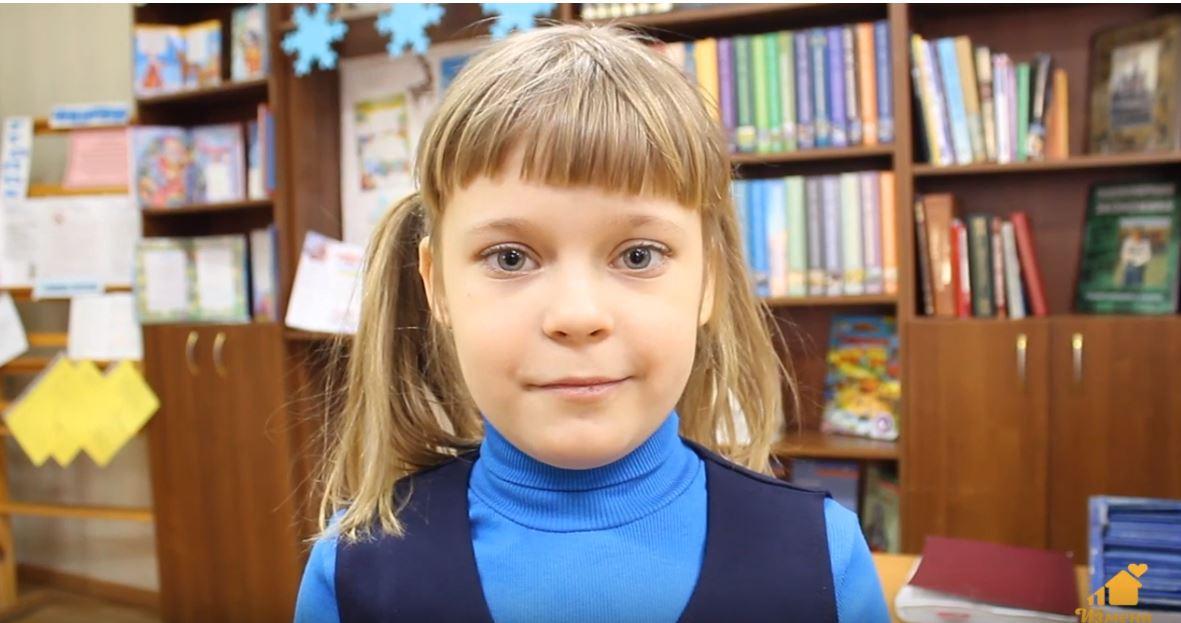 Татьяна Ф., Красноярский край