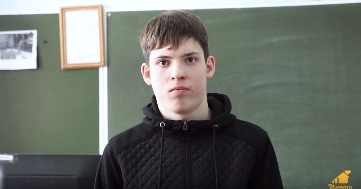Роман Б., Республика Башкортостан