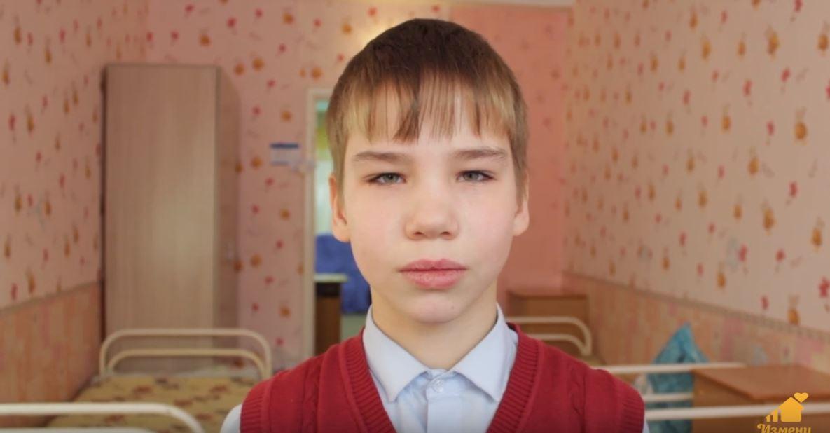Никита Б., Иркутская область