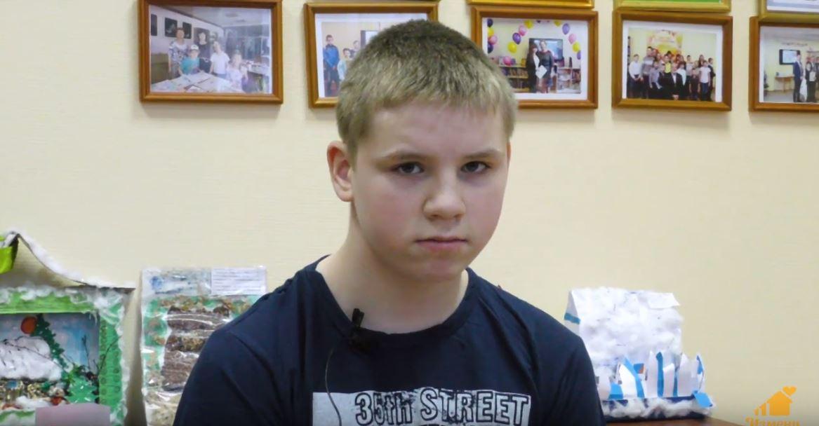 Евгений Р., Томская область