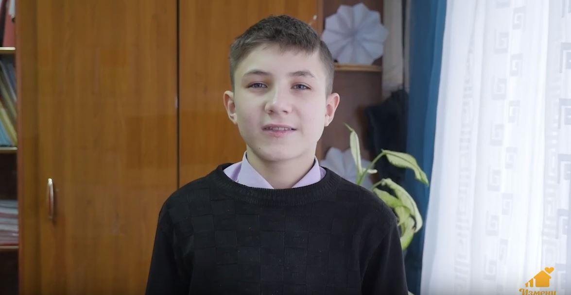 Артем С., Ставропольский край