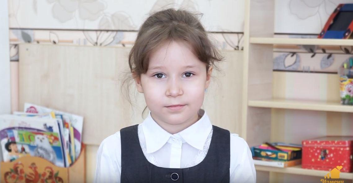 Ева М., Архангельская область