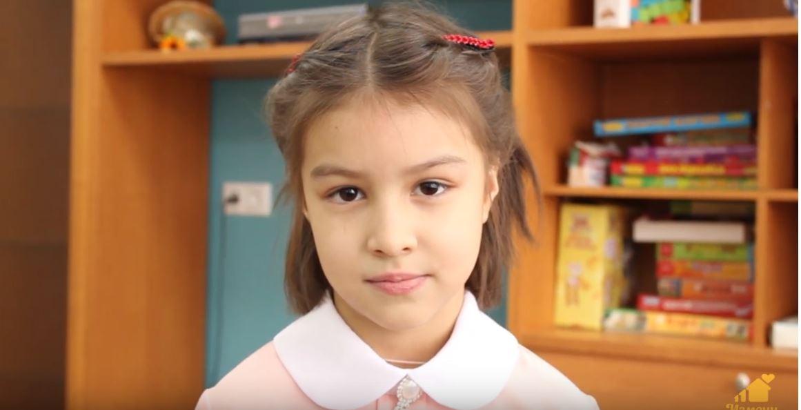 Сабрина М., Московская область