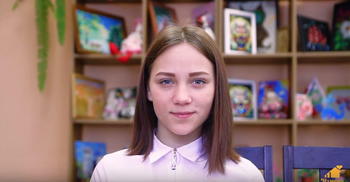 Влада Г., Челябинская область