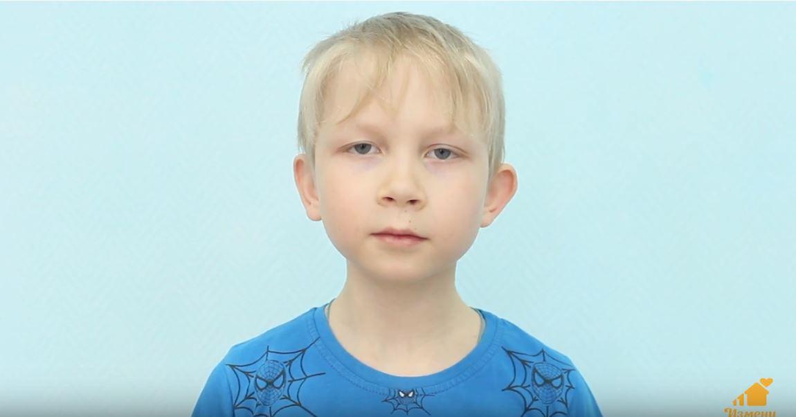Леонид П., Кемеровская область