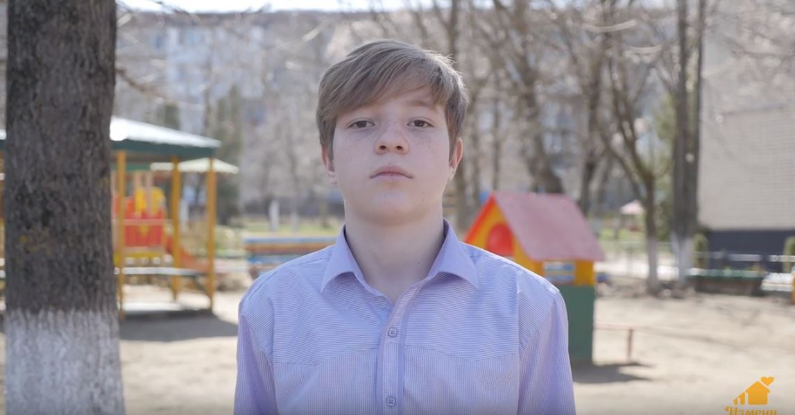 Владимир Г., Ставропольский край